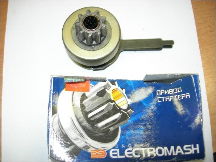 """"""",""""www.os-motors-parts.ru"""